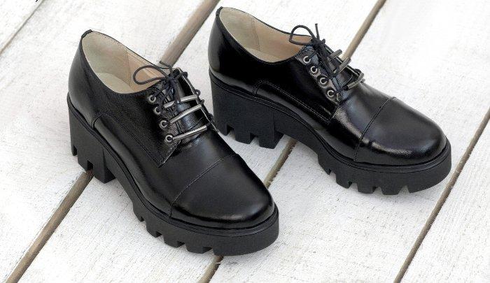 Обувь с тракторной подошвой.