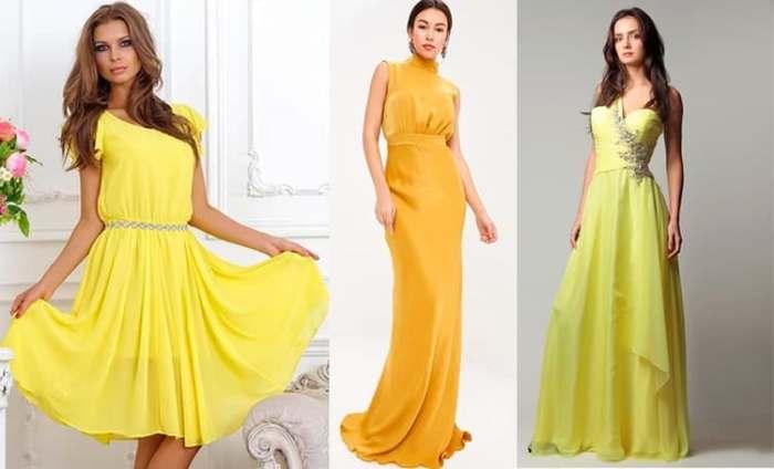 желтые платья.