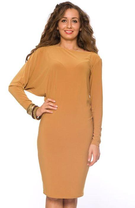 Платье горчичного цвета.